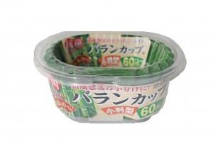 抗菌バランカップ小判ケース入